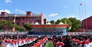 永州市中小学生安全教育暨防溺水演练活动在华阳学校举行