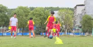 江永:瑶山女孩坚守足球梦想