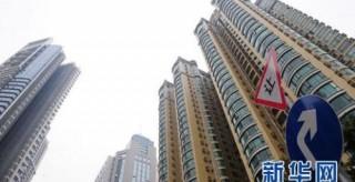 七部委重拳整治房地产市场乱象 传递哪些信号?