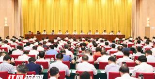 全省生态环境保护大会在长沙召开