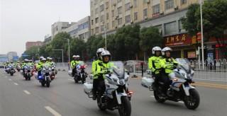 帅气!永州交警铁骑队重装启动 打响护航高考第一枪