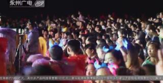 2018年湖南省夏季乡村旅游节·多彩东安引八方游客
