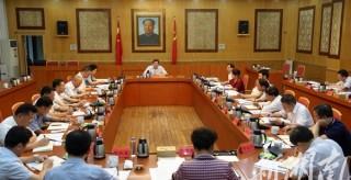 杜家毫主持省委常委会会议 学习贯彻全国有关会议精神