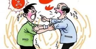 涉恶!3名农村党员聚众斗殴被开除党籍......