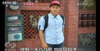 电视剧一般的剧情!台湾间谍策反大陆年轻人手段曝光