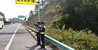 湖南交警公布10處長下坡路段 永州這幾處要注意