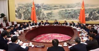 中共中央政治局召開民主生活會 習近平主持會議并發表重要講話