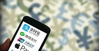 明年1月1日起個人單日跨境交易超20萬要報送央行