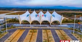 重磅!湖南再添一座新机场!今日正式通航营运!