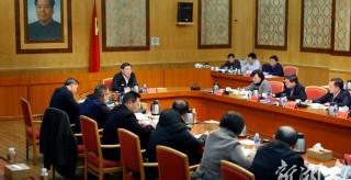 杜家毫主持召開省委常委班子民主生活會征求意見座談會