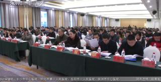 永州市巡察干部业务培训班开班