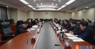 严华主持召开永州市委常委会2019年第8次会议