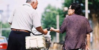 国办:5月1日起降低城镇职工基本养老保险单位缴费比例