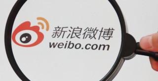 发布时政有害信息!微博处置@演员赵立新等29个头部账号
