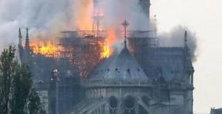 巴黎圣母院大火教訓深刻 為文化遺產安全敲響警鐘