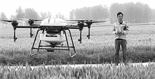 新職業來了!東安下崗職工當起無人機駕駛員