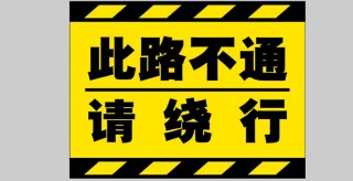 """湖南:打领导""""牌子""""办事?此路不通!"""