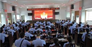 永州交警支队党委理论学习中心组开展集中(扩大)学习