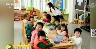 """首批""""全面二孩""""即将入园!幼儿园也要""""摇号""""了?"""