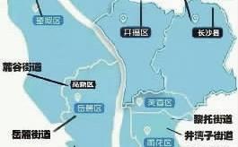 长沙这10个区域上半年电信诈骗高发