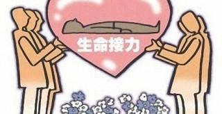 """""""生命騎手"""":湖南懷化一外賣小哥車禍離世 捐獻器官拯救4個家庭"""