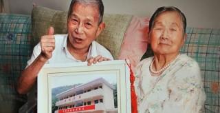 他們把上海的2套房子捐了,結果……善有善報