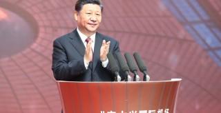 習近平出席投運儀式并宣布北京大興國際機場正式投入運營
