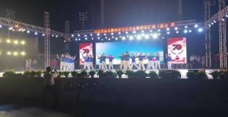 藍山縣舉辦首屆永、郴兩市五縣交誼舞聯誼匯演