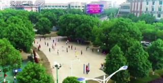 (文化新時代)祁陽:老小區里的新游園