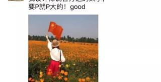 請給我一面國旗!湖南人的朋友圈都在瘋狂@微信官方