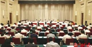 國務院扶貧開發領導小組督查組向湖南反饋脫貧攻堅督查情況