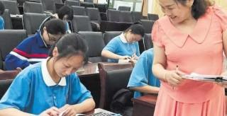 關注丨想當老師的人真多!長沙超100000人參加中小學教師資格考試
