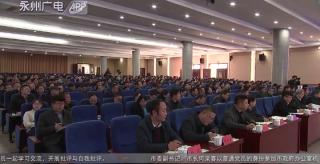 (學習貫徹黨的十九屆四中全會精神) 省委宣講團走進湖南科技學院 嚴華作宣講報告