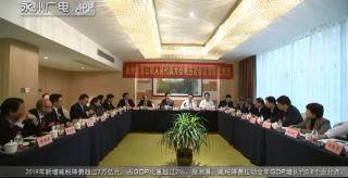 (小康大決戰)嚴華參加江華、道縣、零陵代表團分組討論