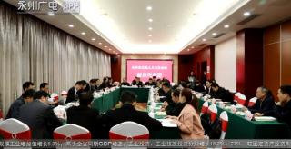 (小康大決戰)朱洪武參加冷水灘、新田、寧遠、東安代表團討論