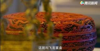 揭秘乾隆宮廷春節御膳菜單:喜食鍋子菜 不愛吃魚