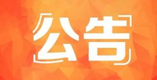 永州火車站提質改造后的客運站房1月15日正式啟用