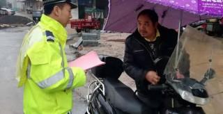 頑瘴痼疾整治:鳳凰園交警開展春運農村道路交通安全宣傳