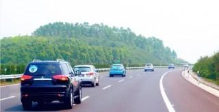 這個春節提前上湖南高速免費嗎?別急,權威回應來了