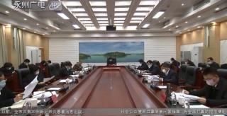 (政府工作)朱洪武主持召開市政府第52次常務會議