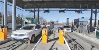 湖南高速全面實施常態化管理,車輛仍免費通行