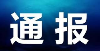 中國共產黨黨校(行政學院)工作條例