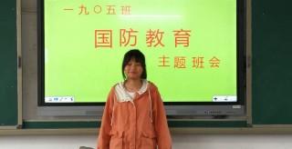 永州柳子中学开展《加强国防教育,培养爱国热情》国防教育日活动