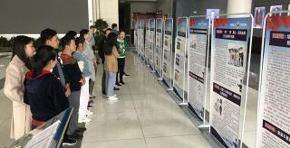 (禁毒宣传)永州广电:向干部职工开展毒品预防教育宣传