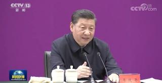 習近平在清華大學考察時強調 堅持中國特色世界一流大學建設目標方向 為服務國家富強民族復興人民幸福貢獻力量