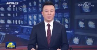 習近平將以視頻方式出席博鰲亞洲論壇2021年年會開幕式并發表主旨演講