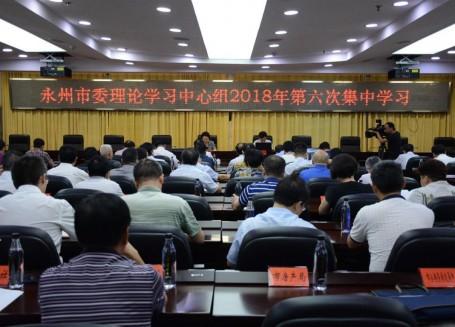 李晖:始终坚持党的领导 坚持以人民为中心的发展思想