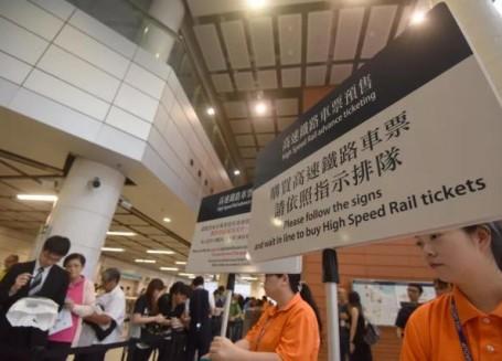 限重多少?坐过站咋办?乘高铁去香港你需要知道这些!