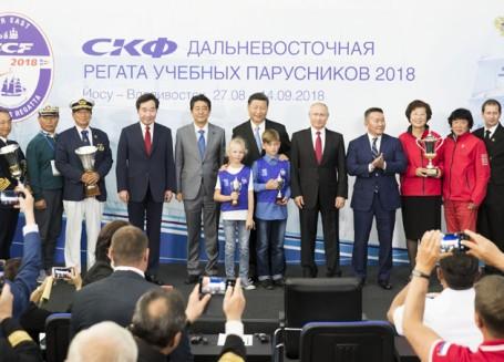 习近平主席赴俄罗斯出席第四届东方经济论坛取得圆满成功
