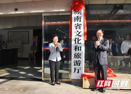 2019年湖南文旅大事記:全年預計實現旅游總收入9442億元